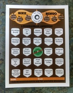 Bike Bingo card september 2015